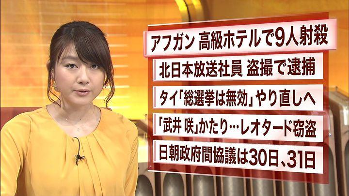 oshima20140321_06.jpg