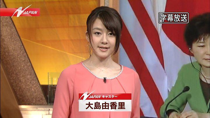 oshima20140326_01.jpg