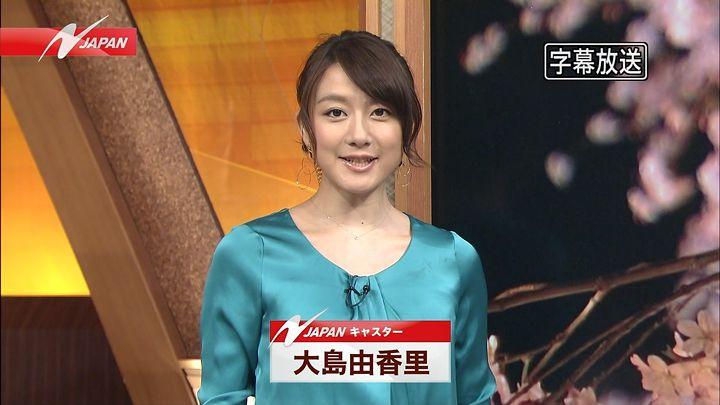 oshima20140328_02.jpg