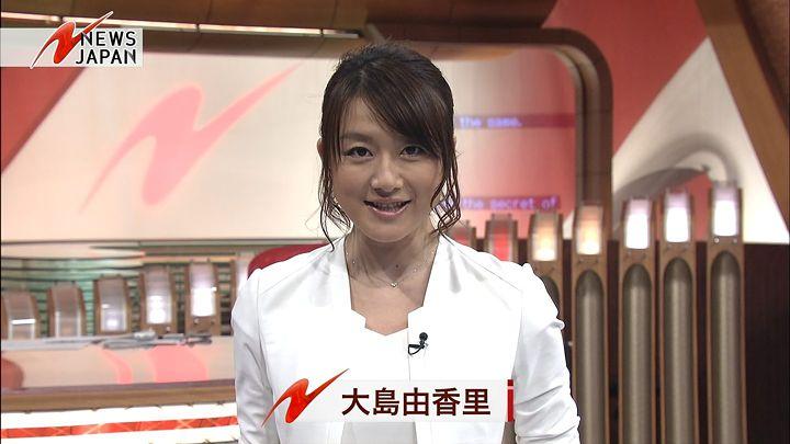 oshima20140401_02.jpg