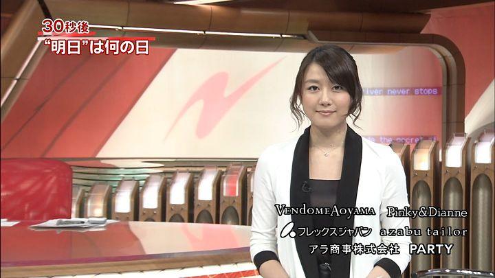oshima20140404_10.jpg
