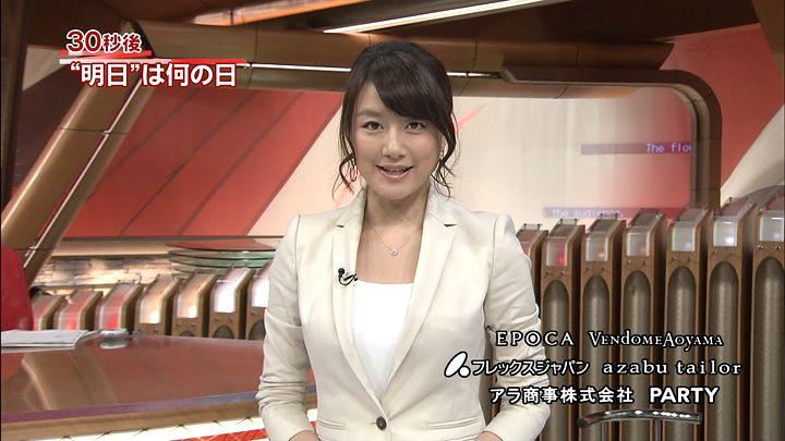oshima20140407_13.jpg