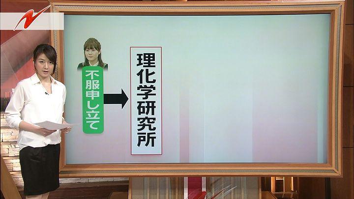 oshima20140408_02.jpg