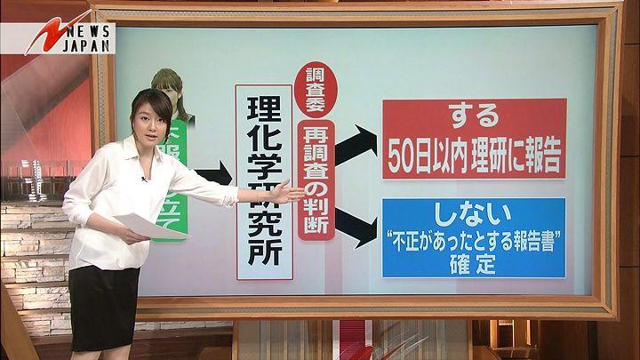oshima20140408_03.jpg