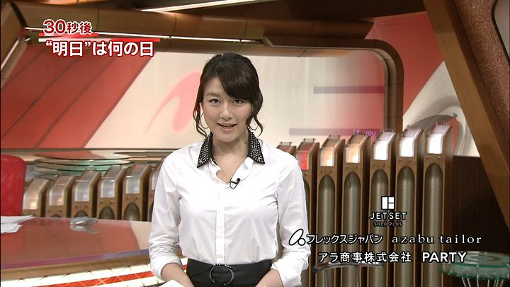 oshima20140411_11.jpg