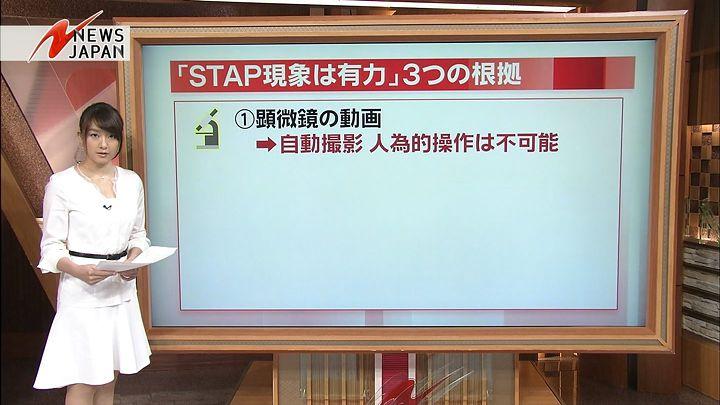 oshima20140416_03.jpg