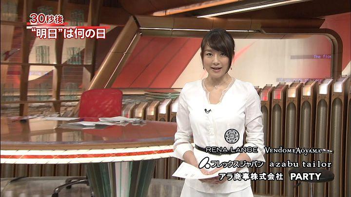 oshima20140416_12.jpg