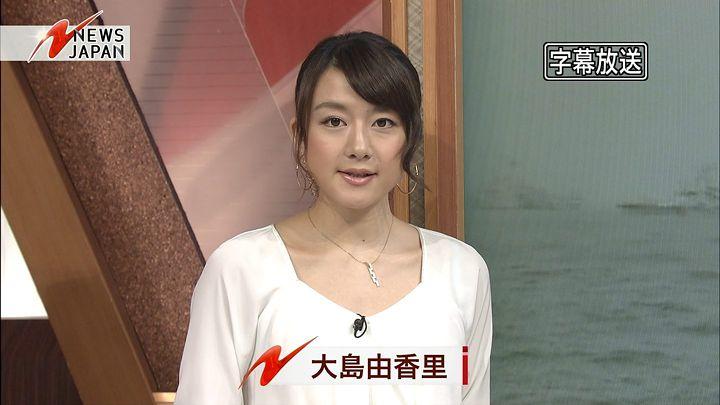oshima20140418_01.jpg