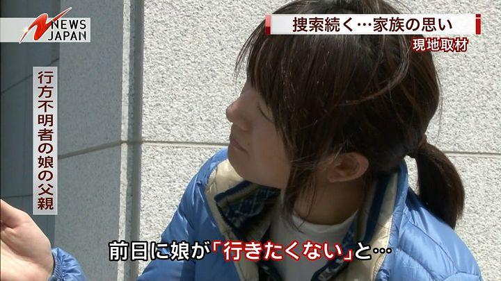 oshima20140421_05.jpg