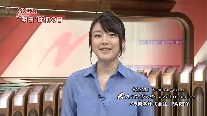 oshima20140425_12.jpg