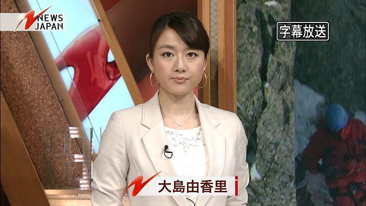oshima20140506_01.jpg