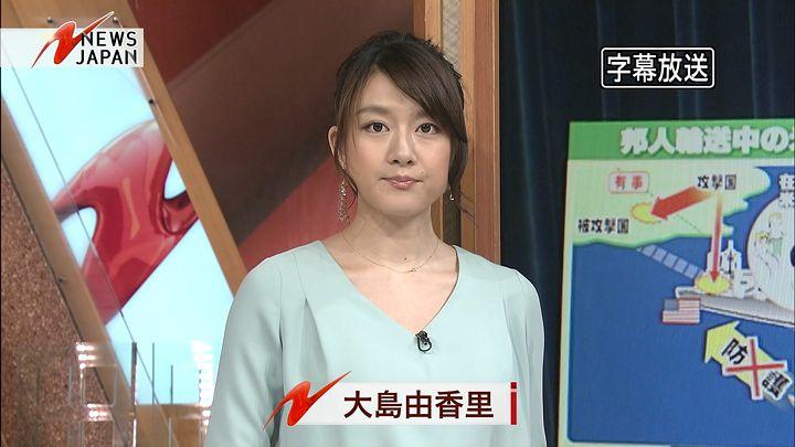 oshima20140515_02.jpg