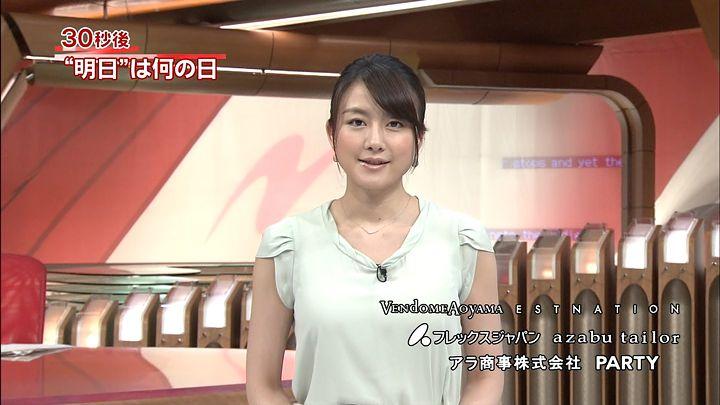 oshima20140520_12.jpg