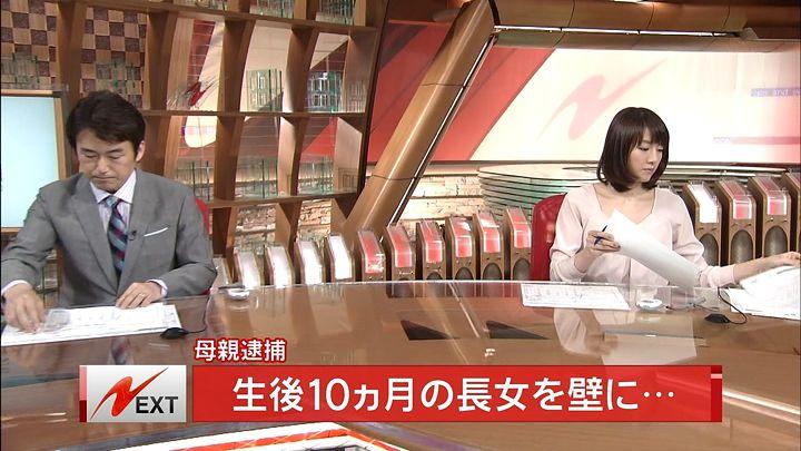oshima20140527_06.jpg