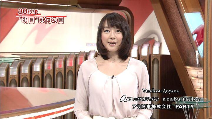 oshima20140527_12.jpg