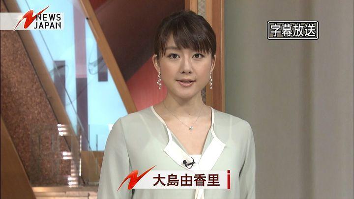 oshima20140604_03.jpg