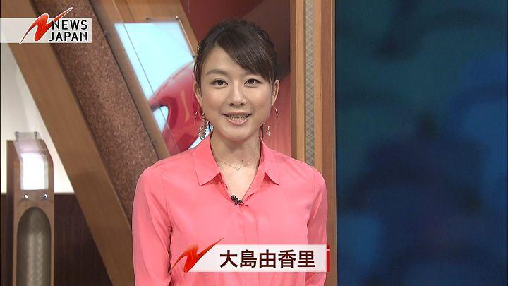 oshima20140619_03.jpg
