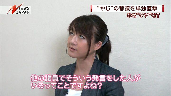 oshima20140623_09.jpg
