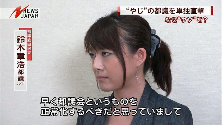 oshima20140623_11.jpg
