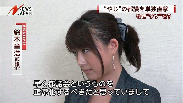oshima20140623_12.jpg