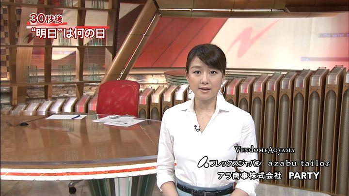 oshima20140627_15.jpg