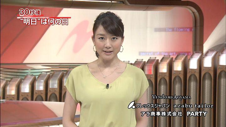 oshima20140703_20.jpg