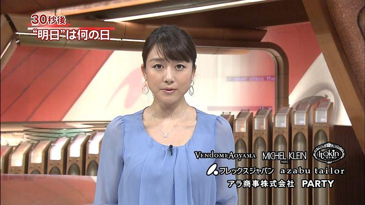 oshima20140704_09.jpg