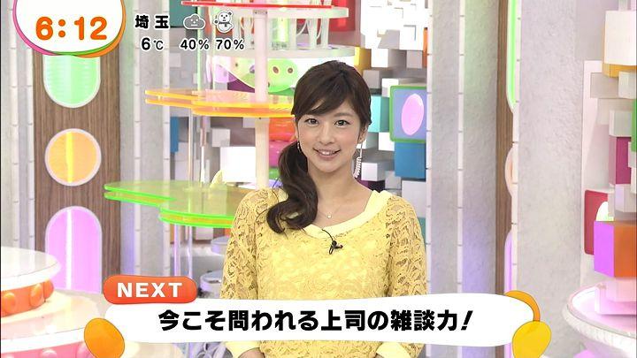 shono20140204_07.jpg