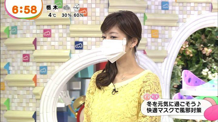 shono20140204_08.jpg