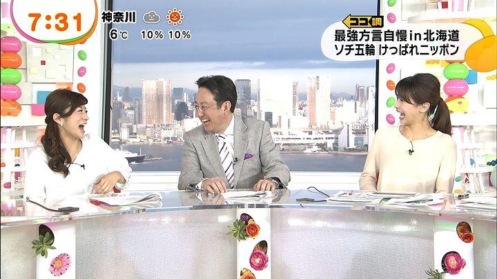 shono20140206_12.jpg