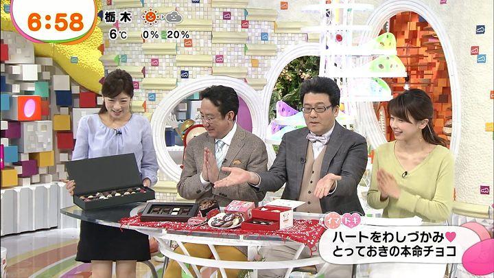 shono20140210_05.jpg