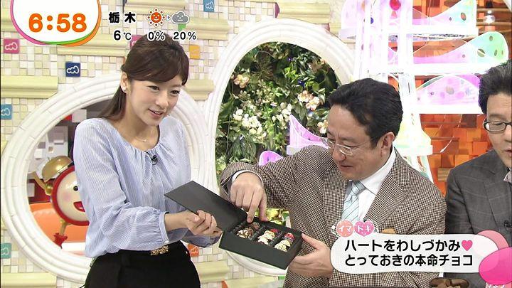 shono20140210_06.jpg