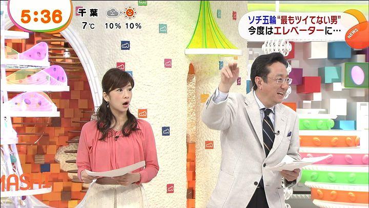 shono20140212_02.jpg