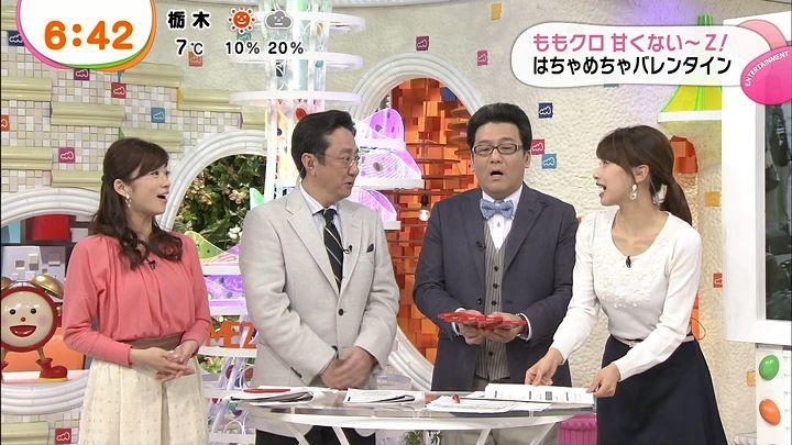 shono20140212_05.jpg