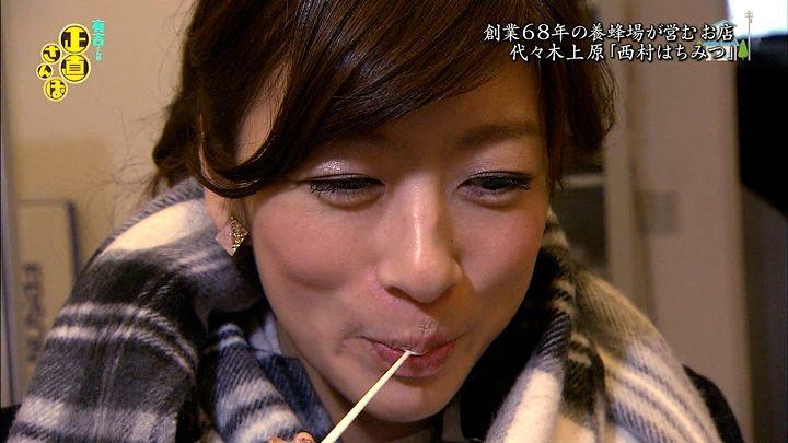 shono20140215_03.jpg