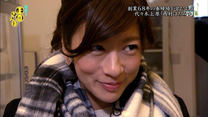 shono20140215_04.jpg