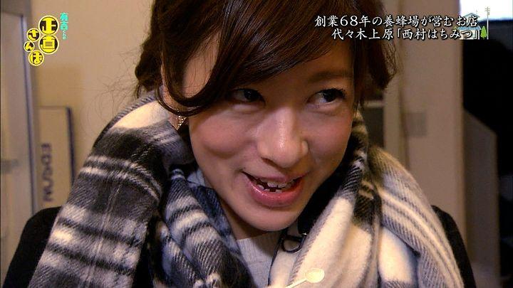 shono20140215_05.jpg
