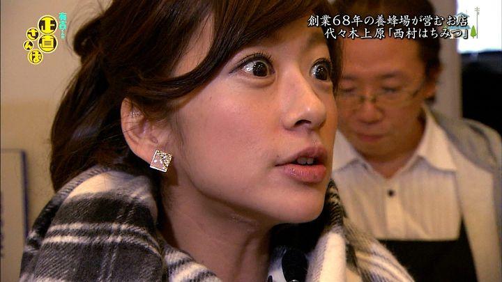 shono20140215_09.jpg