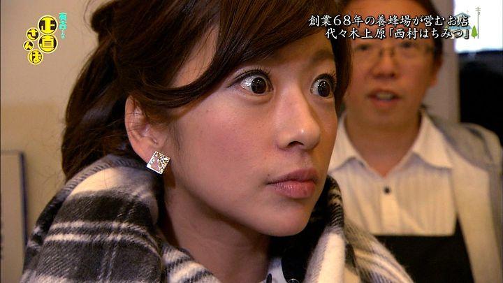 shono20140215_10.jpg