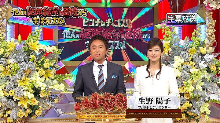 shono20140216_01.jpg