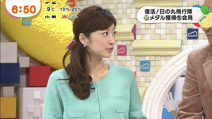 shono20140218_06.jpg