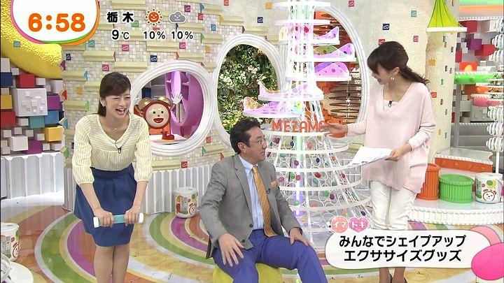 shono20140224_05.jpg