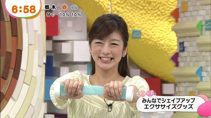 shono20140224_08.jpg