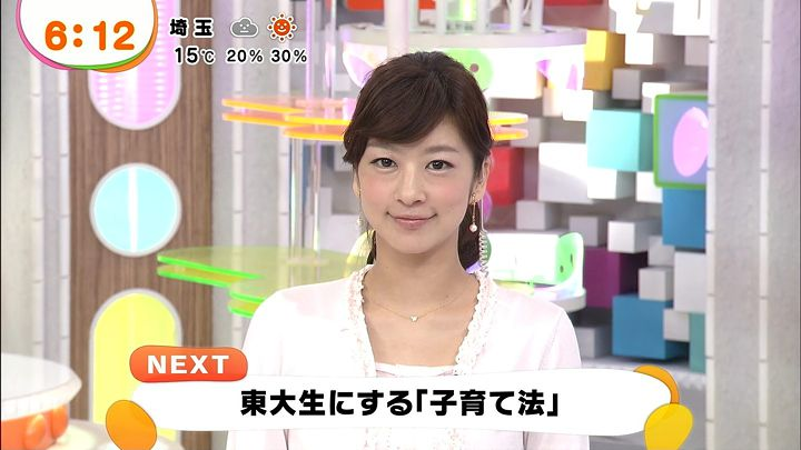 shono20140314_06.jpg