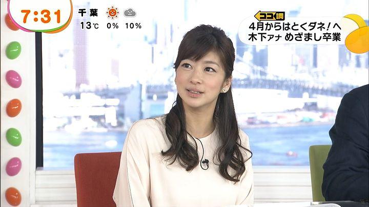 shono20140321_28.jpg