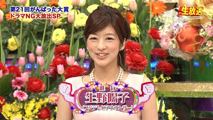 shono20140324_21.jpg