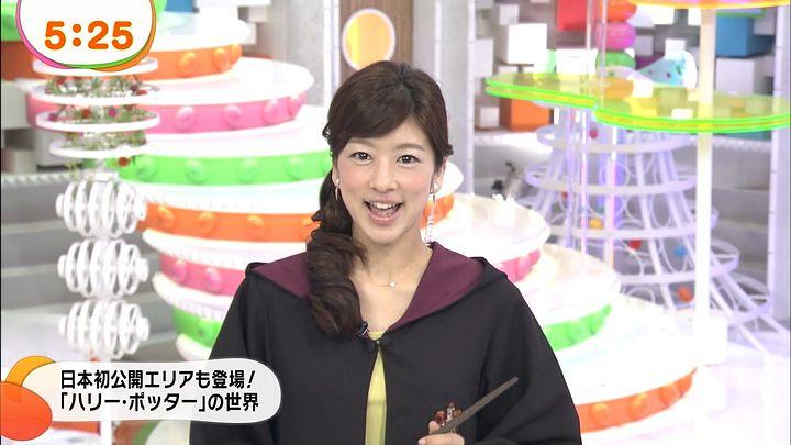 shono20140325_01.jpg