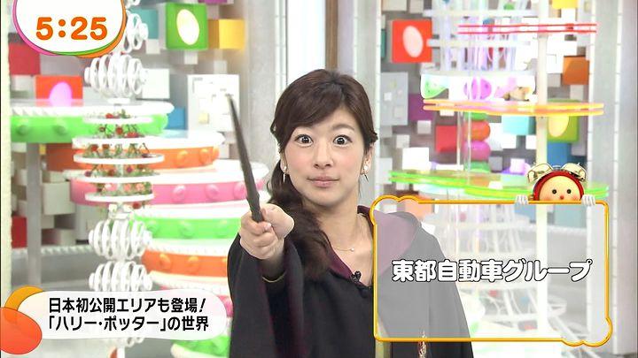 shono20140325_03.jpg