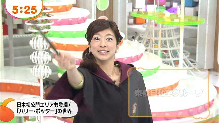 shono20140325_04.jpg