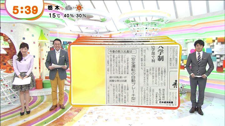 shono20140327_03.jpg